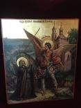 Икона Чудо Архангела Михаила в Хонехъ, фото №3