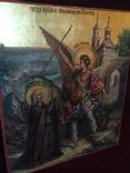 Икона Чудо Архангела Михаила в Хонехъ, фото №7