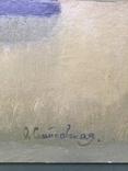 Спиндовская-Паламарь «Счастье» Одесса  2006 год, фото №3