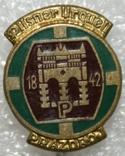 Значок-логотип пивоварни тип 2 (Чехословакия) тяжелый, фото №2