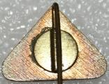 Значок-логотип Чехословакия тяжелый, фото №3