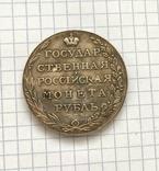Рубль 1802г. С.П.Б. Реплика, фото №2