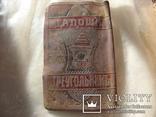 Спичечница царская, галоши треугольник, фото №3