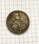 Петр Великий. Монета. Реплика, фото №2