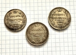 Полтина. 1835. 1842. 1850. СПБ. Реплика, фото №2