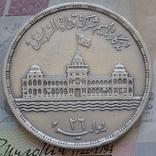 Египет: 25 пиастров 1956, Серебро, Национализация Суэцкого канала, фото №2