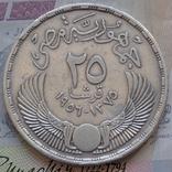 Египет: 25 пиастров 1956, Серебро, Национализация Суэцкого канала, фото №3