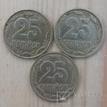 25 копійок 1.2ВА, 2ВА, 3ВА (1), фото №3