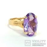 Винтажное золотое кольцо с натуральным аметистом, фото №2