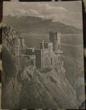 открытка, Крым, Ласточкино гнездо, до 1950г., тираж 2000, подписанная, фото №2