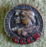 Спартакиада народов СССР 1956, фото №2