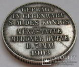 2 марки 1903 Е. Münzbesuch. Jaeger # 131 , фото №7