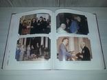Автограф П.Т.Тронько Збірка матеріалів та документів 2008, фото №11