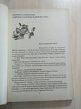 Скатерть самобранка 1991р., фото №7