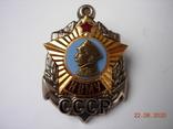 НВМУ Нахимовское училище ВМФ СССР.копия., фото №4