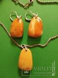 Серьги и кулон СССР с пейзажным янтарем . Серебро 925*, фото №2