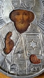 Іконка Микола Чудотворець, 84, 1876р., фото №5