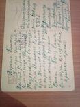 """Шимальський """"З святом!"""",изд. Мистецтво 1969, фото №3"""