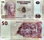 Конго ДР Congo DR - 50 франк franc - 2013, фото №2