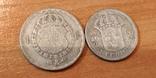 Две монеты Швеции, фото №3