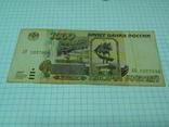 1000 рублей 1995 г., фото №2