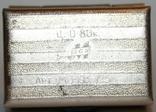 Сундучок-сувенир для драгоценностей (СССР), фото №6