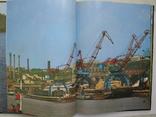 """""""В краю Тихого Дона"""" фотоальбом 1976 год, фото №4"""