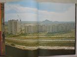 """""""В краю Тихого Дона"""" фотоальбом 1976 год, фото №7"""
