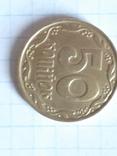 Монета 50копійок.4ягоднік., фото №2