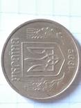 Монета 50копійок.4ягоднік., фото №3