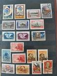 Марки СССР. 30-1959 гг, фото №10
