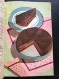 1961 Кондитерские изделия Сладкие блюда Напитки 450 рецептов, фото №2