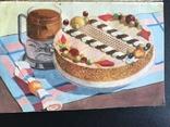 1961 Кондитерские изделия Сладкие блюда Напитки 450 рецептов, фото №8