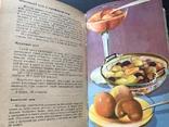 1961 Кондитерские изделия Сладкие блюда Напитки 450 рецептов, фото №10