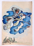 1970-е. Детский рисунок. Гуси лебеди. 30х21, фото №2