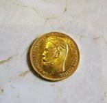 5 рублей 1904, фото №2