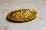 5 рублей 1904, фото №4