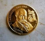 200 гривен 1996 Шевченко, фото №2