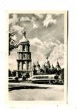 Киев Софийский музей, фото №2
