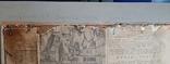 Картина*Лунная ночь*к/м,44*55,худ.Юзефович В.Г.1948г, фото №9