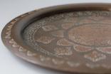 Тарелка бронзовая (медная? латуная?) декоративная на стену. Турция, фото №4