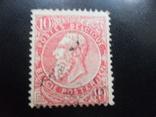 Бельгия. Классика. 1893 г. Король.  гаш, фото №2