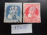 Бельгия. Классика. 1905 г. Король.  гаш, фото №2