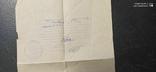 Копия диплома ин-та Нархоз СССР от 30.06.1967 г., фото №5