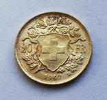 20 франков 1947 года. Швейцария, фото №2