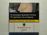 Сигареты KAPEЛIA ФIЛТРО