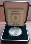 10 гривень 2001 рік Ярослав Мудрий