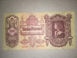 100 Пенго 1930, фото №2