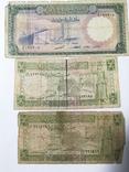 Боны Сирия 3 штуки 1982 1991 1974, фото №2