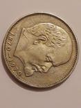 Юбилейная  монета 1 рубль 1870-1970, фото №2